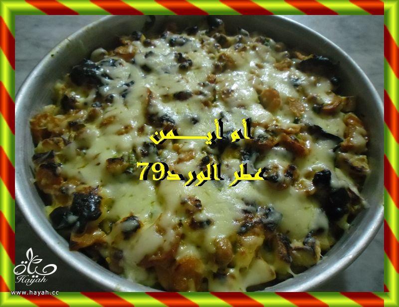 غراتا بطاطا باللحم hayahcc_1375008611_641.jpg