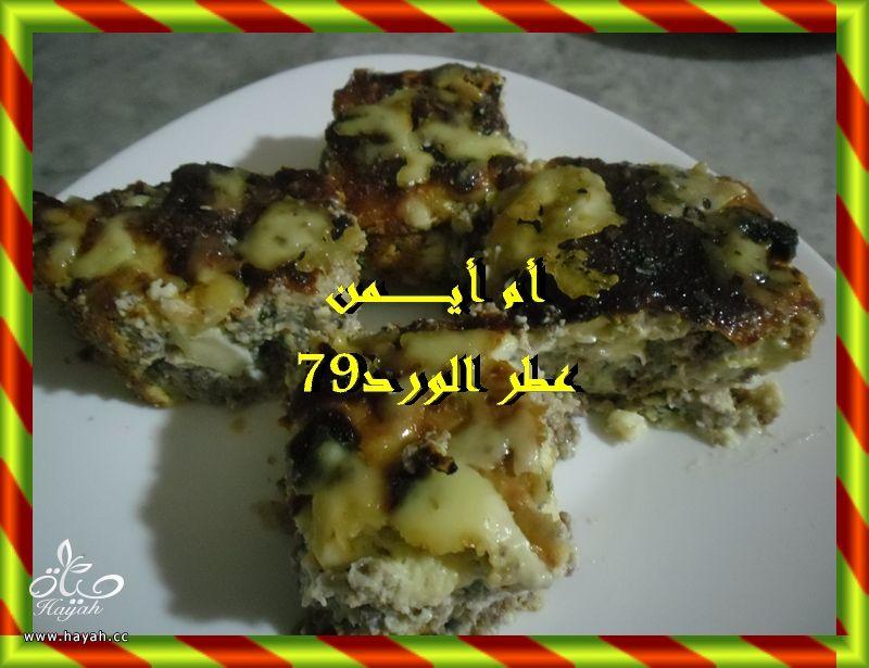 طاجين الجبن من مطبخي hayahcc_1375009744_363.jpg