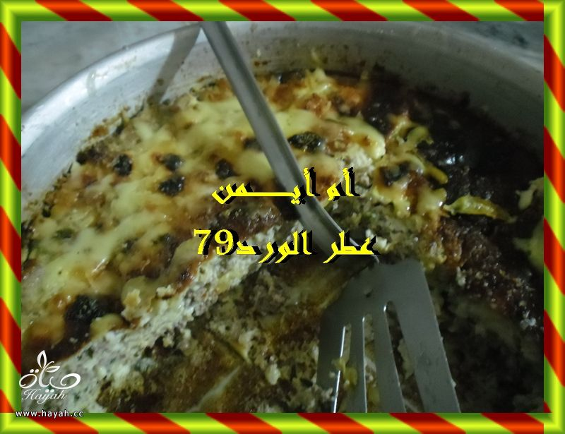 طاجين الجبن من مطبخي hayahcc_1375009745_231.jpg