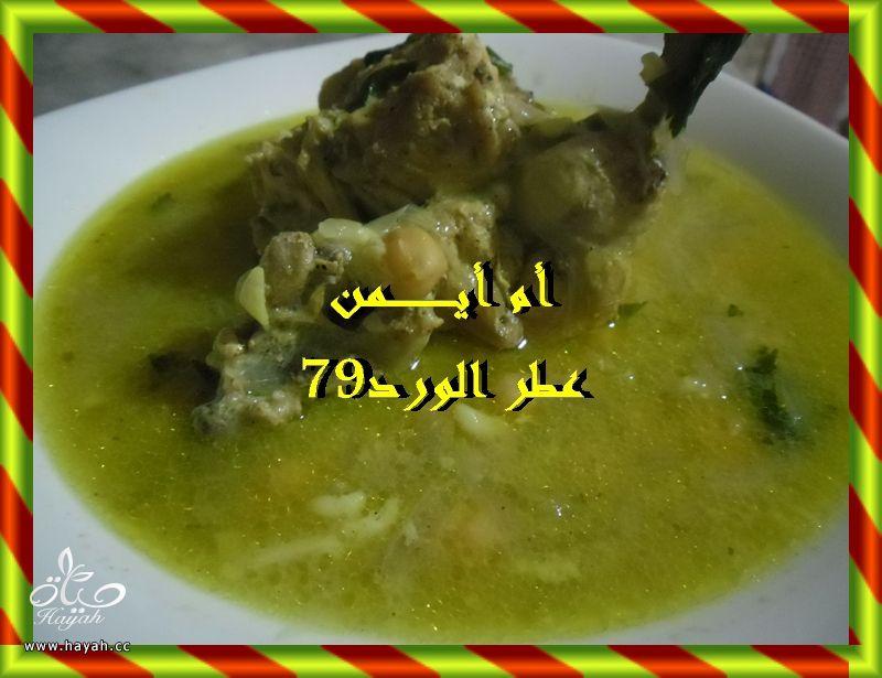 طاجين الجبن من مطبخي hayahcc_1375009745_287.jpg