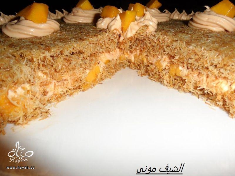 كنافة بالمانجة من مطبخ الشيف مونى بالصور hayahcc_1375218261_182.jpg