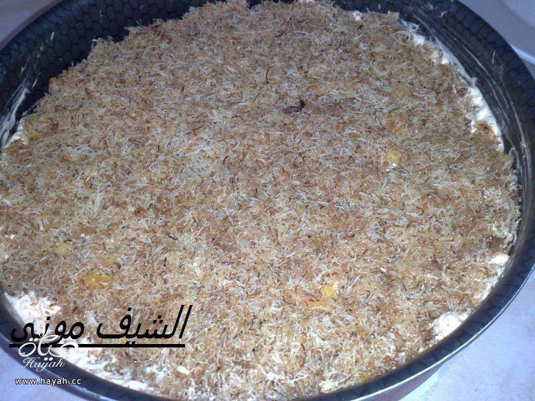 كنافة بالمانجة من مطبخ الشيف مونى بالصور hayahcc_1375218264_761.jpg