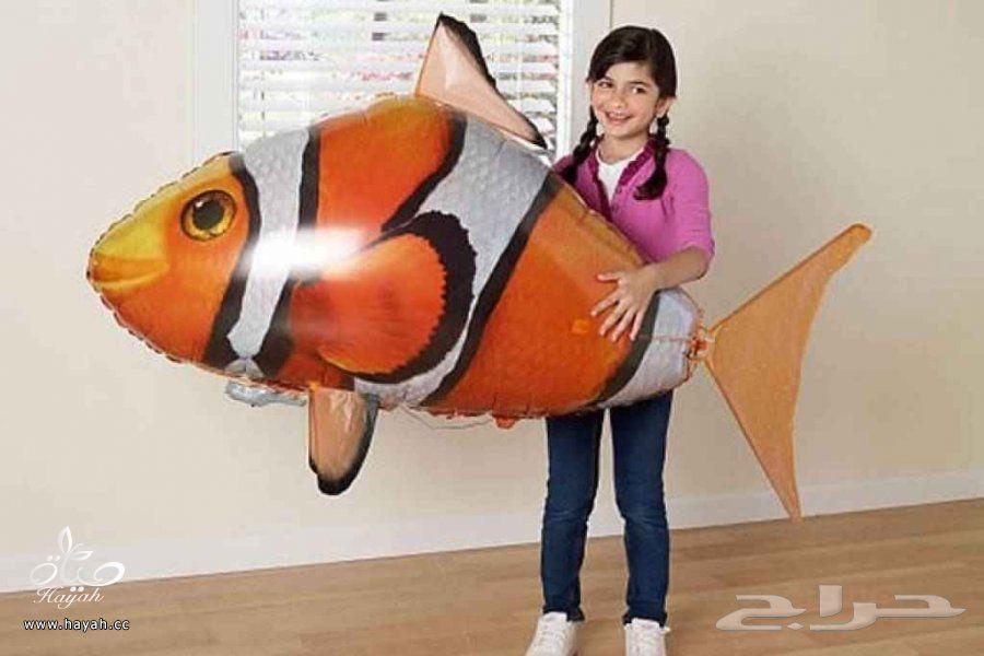 جديد السمكة الطايرة بل رموت كنترول لعبة رواعة العيد جملة ،مفرق hayahcc_1375371839_395.jpeg