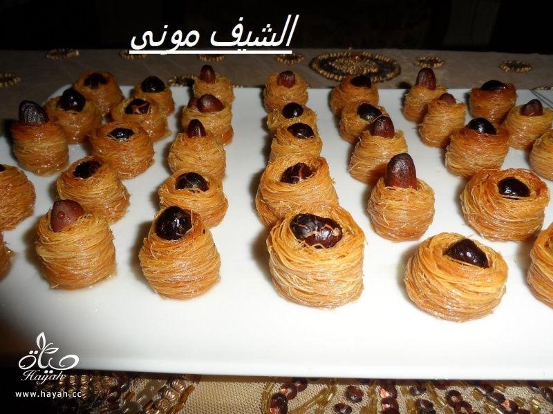 كنافة عش البلبل(أساور)صغيرة ومتساوية زى المحلات من مطبخ الشيف مونى بالصور hayahcc_1375532265_787.jpg