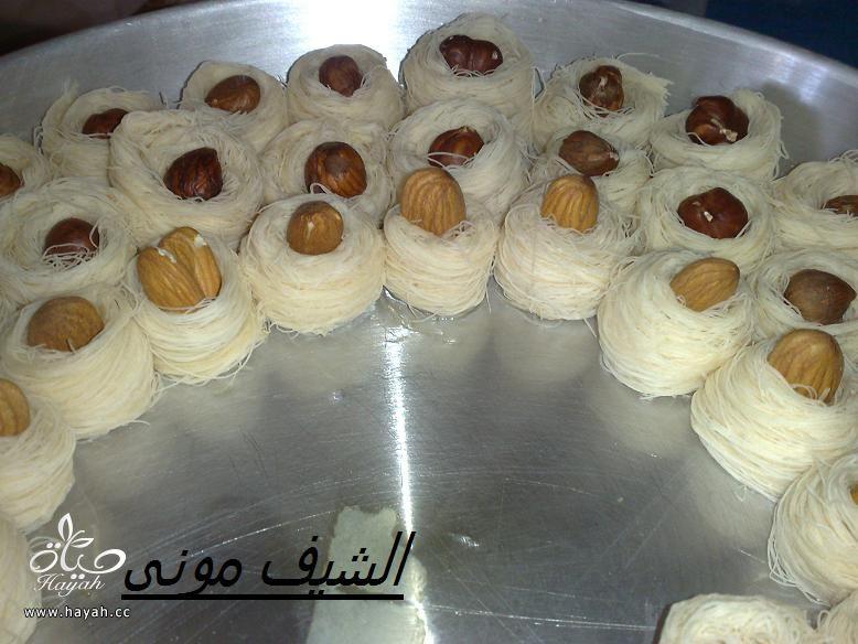 كنافة عش البلبل(أساور)صغيرة ومتساوية زى المحلات من مطبخ الشيف مونى بالصور hayahcc_1375532267_300.jpg