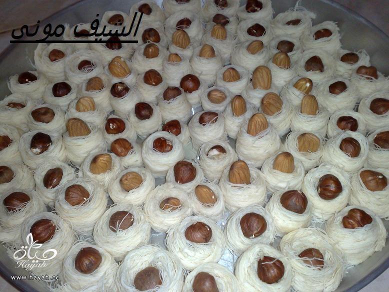 كنافة عش البلبل(أساور)صغيرة ومتساوية زى المحلات من مطبخ الشيف مونى بالصور hayahcc_1375532268_228.jpg