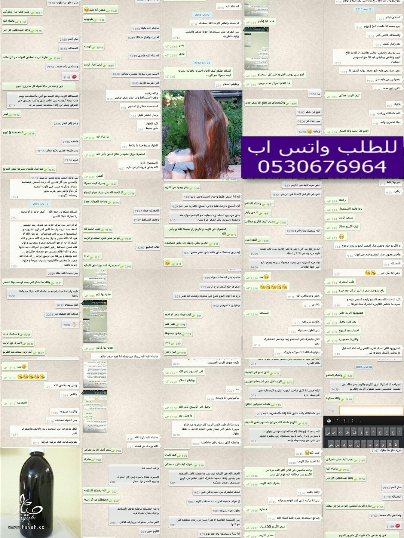 زيت الحشيش الافغاني الاصلي hayahcc_1377285977_446.jpg