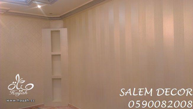 افخم ديكورات الجدران - دهانات تناسب جميع الاذواق - دهانات الجزيرة hayahcc_1377524344_456.jpg