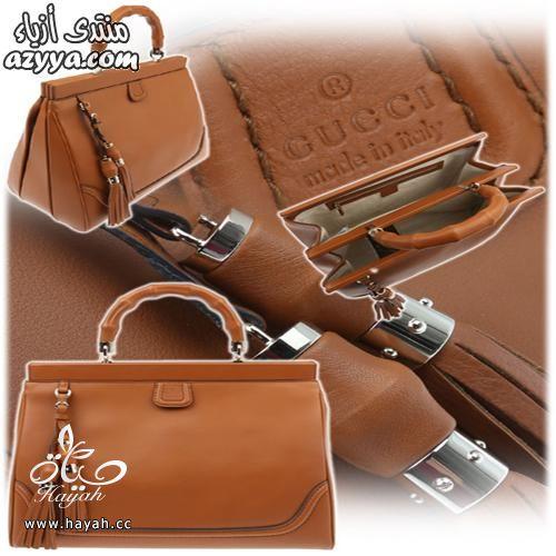 شنط ماركات من غوتشي ، حقائب كبيره جديدة hayahcc_1377585099_440.jpg