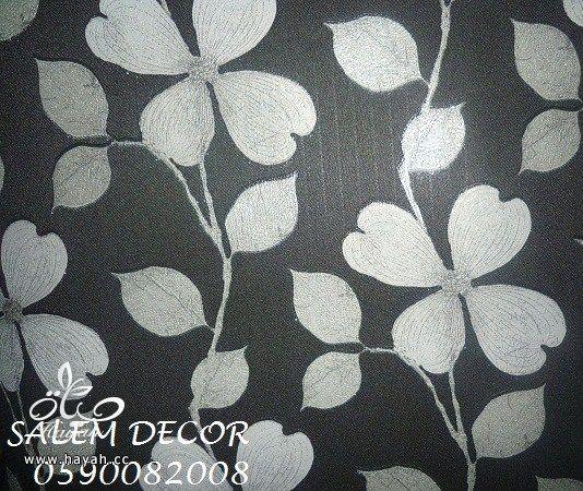 افخم موديلات ورق الجدران - موديلات راقية ورائعة لورق الجدران hayahcc_1377606814_887.jpg