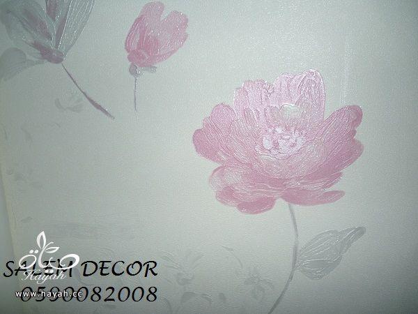 افخم موديلات ورق الجدران - موديلات راقية ورائعة لورق الجدران hayahcc_1377606815_122.jpg