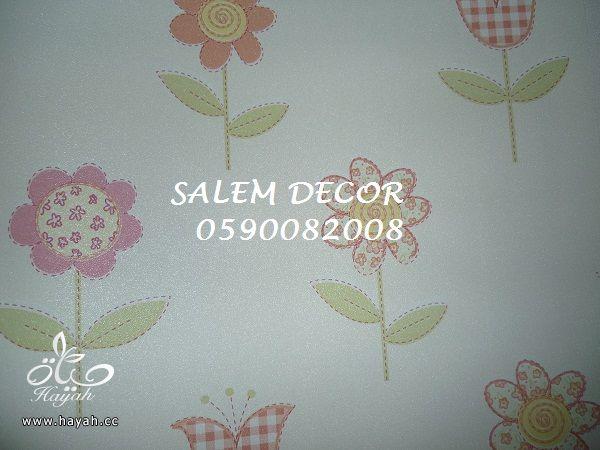تشكيلة منوعة وراقية لورق الجدران - ورق جدران للمجالس - ورق جدران لغرف الاطفال hayahcc_1377607050_267.jpg