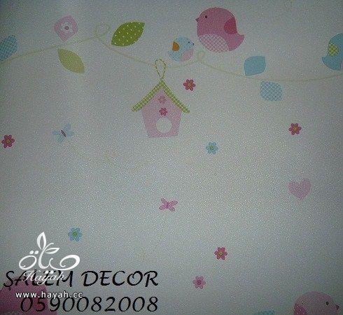 تشكيلة منوعة وراقية لورق الجدران - ورق جدران للمجالس - ورق جدران لغرف الاطفال hayahcc_1377607050_853.jpg