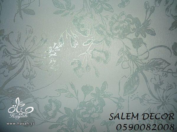تشكيلة منوعة وراقية لورق الجدران - ورق جدران للمجالس - ورق جدران لغرف الاطفال hayahcc_1377607051_667.jpg