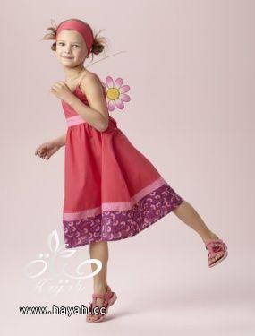 ازياء اطفال كشخة hayahcc_1377628415_541.jpg