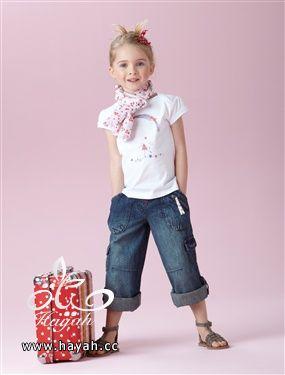 ازياء اطفال كشخة hayahcc_1377628415_672.jpg