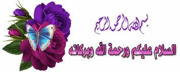 لانجريات وبيبي دول وبجايم سوريه  (بالصور) hayahcc_1377949941_756.jpg