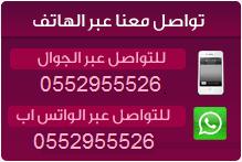 موقع شبكة ارسال sms بحلته الجديده وبأسعار منافسه للمدارس hayahcc_1378104634_505.png