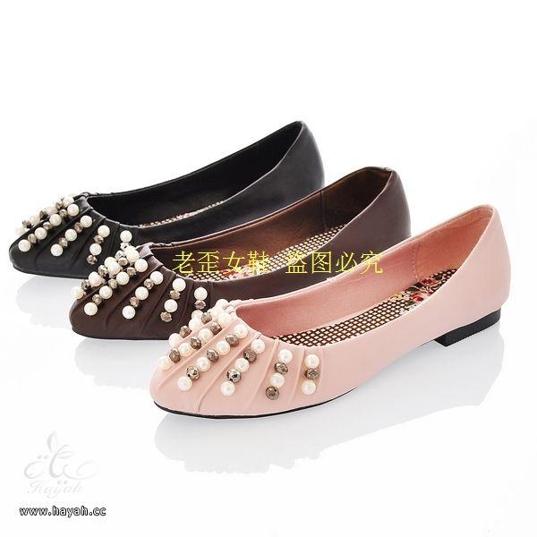 احذية صبايا مراهقات hayahcc_1378282136_692.jpg