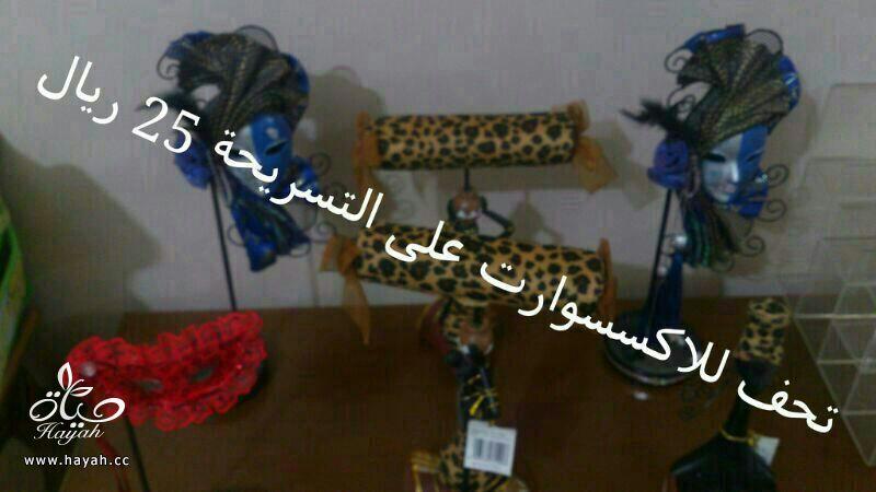 متجر داالتفاح الاخضر ..أم عبد الكريم hayahcc_1378320451_759.jpg