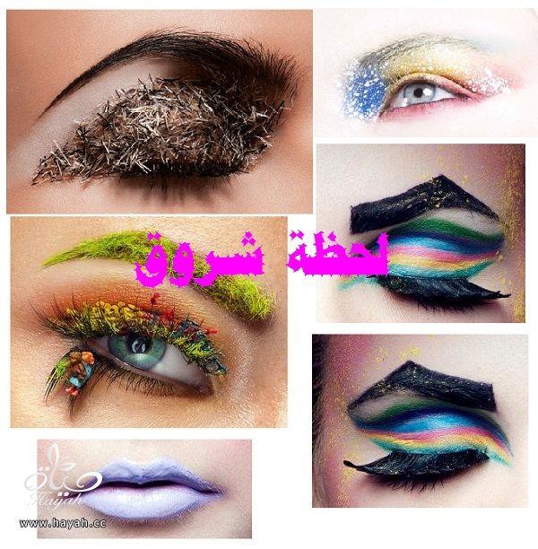 صور مكياج عيون جديدة hayahcc_1378477658_274.jpg