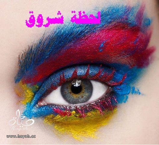 صور مكياج عيون جديدة hayahcc_1378477658_620.jpg