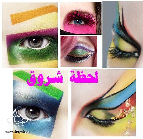 صور مكياج عيون جديدة hayahcc_1378477658_643.jpg