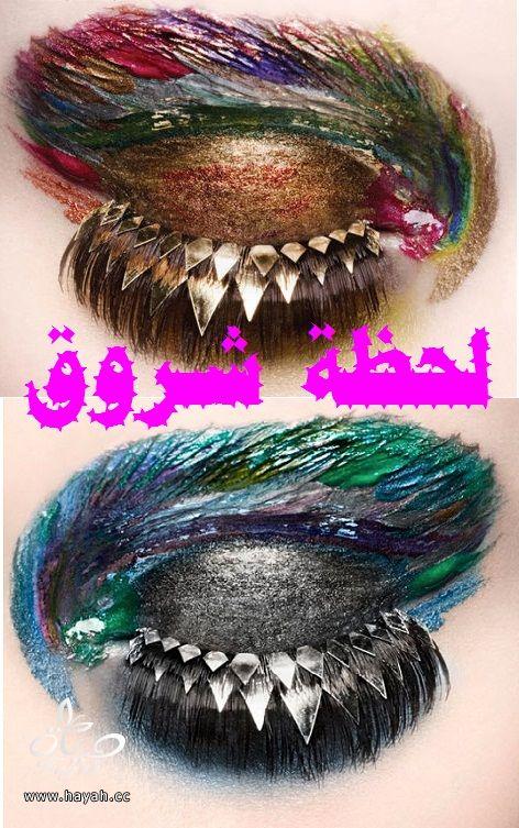 صور مكياج عيون جديدة hayahcc_1378477658_820.jpg