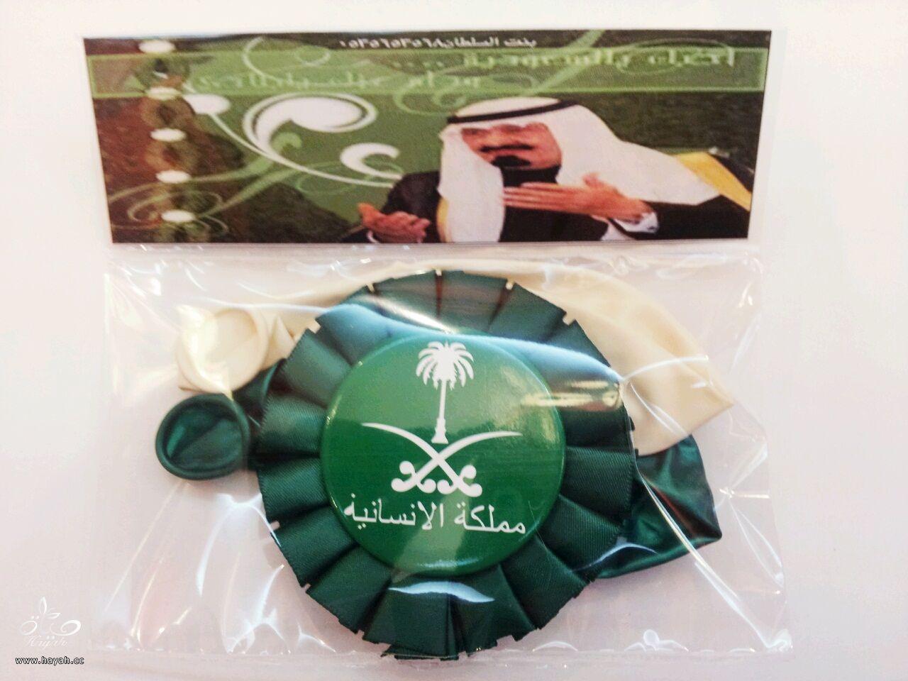 توزيعات وضيافة اليوم الوطني مع بنت السلطان hayahcc_1378634593_127.jpg
