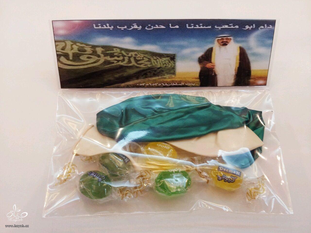 توزيعات وضيافة اليوم الوطني مع بنت السلطان hayahcc_1378634595_937.jpg