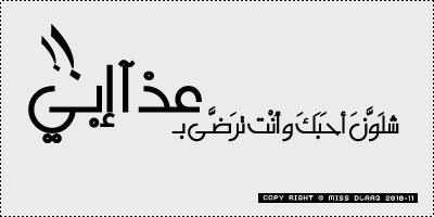 تحميل خطوط عربية للفوتوشوب cc