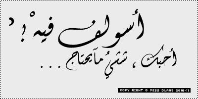 تحميل فوتوشوب 15 عربي