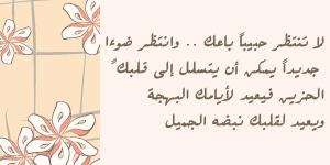 الضمير لايمنع المرء ارتكاب الخطا..((