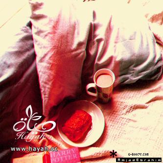 رمزيات كب كيك وقهوة ساخنة - رمزيات بلاك بيري حلا 2014 hayahcc_1379020348_732.png
