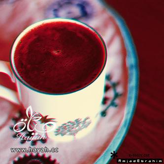 رمزيات كب كيك وقهوة ساخنة - رمزيات بلاك بيري حلا 2014 hayahcc_1379020349_155.png