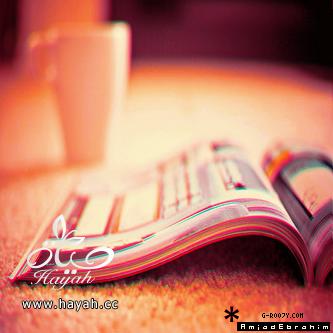 رمزيات كب كيك وقهوة ساخنة - رمزيات بلاك بيري حلا 2014 hayahcc_1379020352_795.png