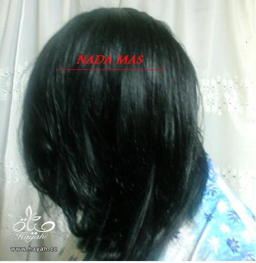 بدون مكوه ولا سيشوار شعرك كالحرير مع حنه ندى ماس hayahcc_1379154462_206.jpg