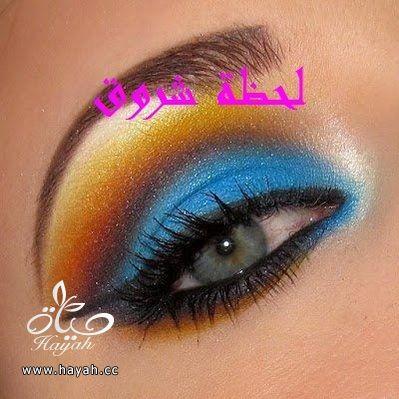 مجموعة صور مكياج عيون hayahcc_1379812893_337.jpg