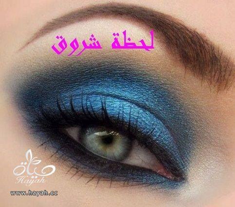 مجموعة صور مكياج عيون hayahcc_1379812893_932.jpg