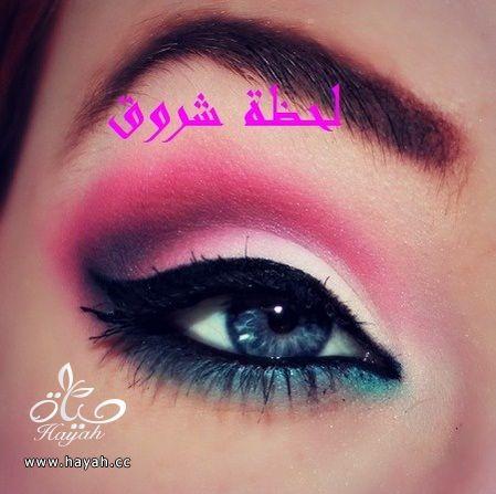مجموعة صور مكياج عيون hayahcc_1379812894_258.jpg