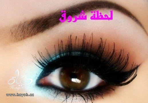 مجموعة صور مكياج عيون hayahcc_1379812894_865.jpg