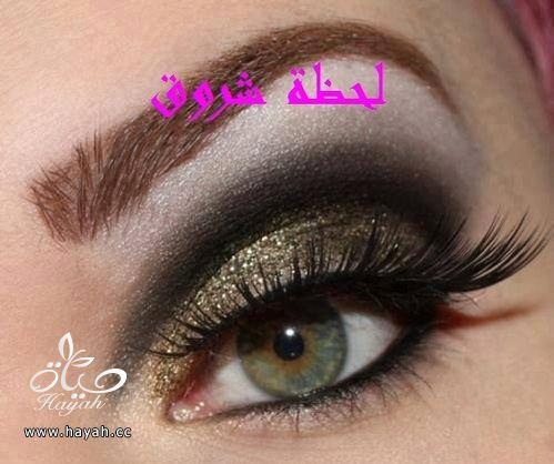 مجموعة صور مكياج عيون hayahcc_1379812894_866.jpg