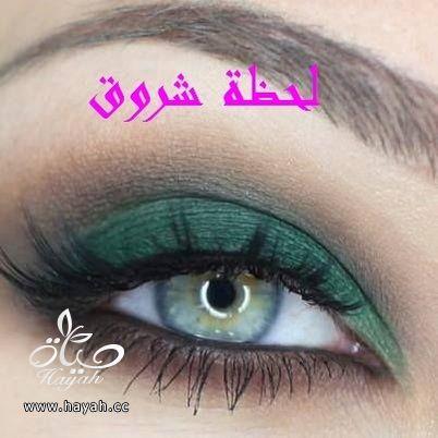 مجموعة صور مكياج عيون hayahcc_1379812894_883.jpg