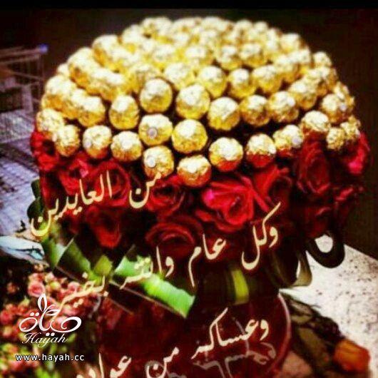 جديييييييييد توزيعات وضيافة بنت السلطان لجميييع مناسباتكم المميزة hayahcc_1379984892_626.jpg