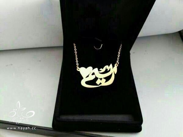 مطليات الذهب والفضه بااسعار منافسه hayahcc_1379996435_755.jpg