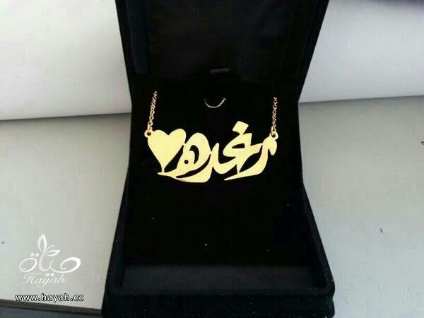 مطليات الذهب والفضه بااسعار منافسه hayahcc_1379996435_950.jpg