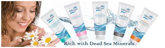 عروض منتجات fortune التجميلية الكندية المعروفة بـ (منتجات البحر الميت) hayahcc_1380054899_834.png