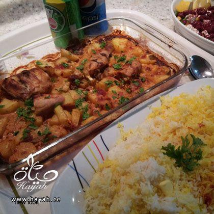 طريقة عمل صينية الدجاج ب الخضار لذيذة hayahcc_1380233454_581.jpg