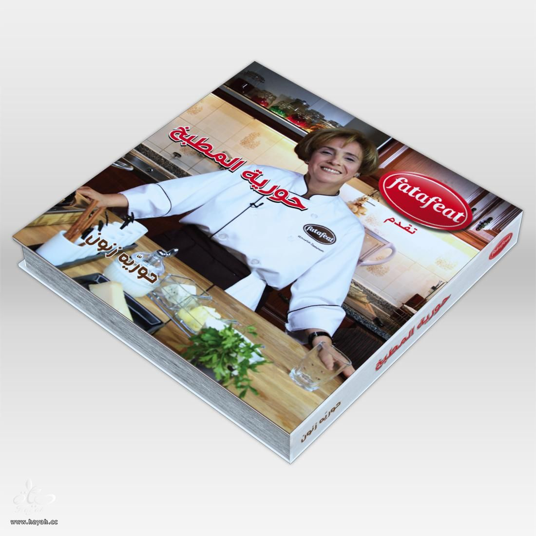 كتاب حورية المطبخ للحلويات بالصور ( كتاب يحتوي على اشهر 32 وصفة حلويات ) hayahcc_1380319866_528.jpg