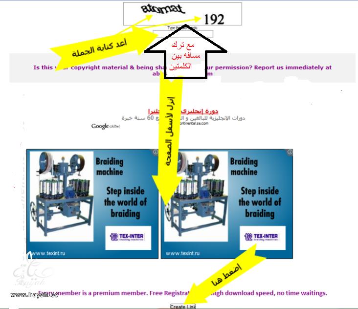 كتاب حورية المطبخ للحلويات بالصور ( كتاب يحتوي على اشهر 32 وصفة حلويات ) hayahcc_1380319867_919.png